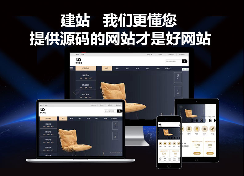 _企业公司做网站建设一条龙服务源码模板设计网页开发网页设计商城5
