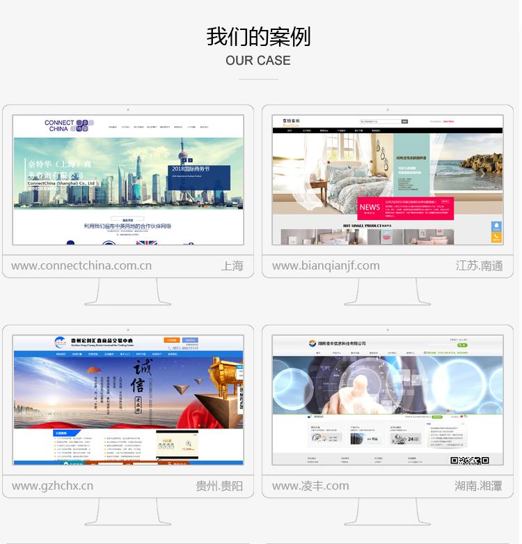 _企业公司做网站建设一条龙服务源码模板设计网页开发网页设计商城6