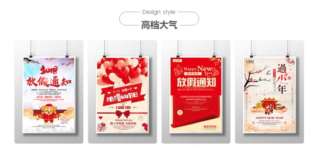 H5手机海报手机动画微信海报动图视频自媒体海报场景设计制作