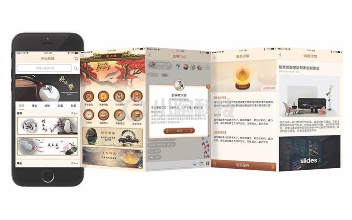 【APP开发】APP定制开发app外包手机应用开发Java