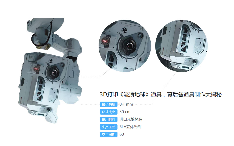 【打印透明件】工业设计树脂ABS尼龙金属3D产品建模样品制作