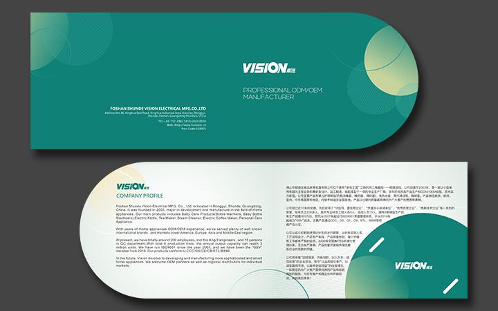 画册logo企业标志设计产品宣传单宣传册菜谱菜单广告画册设计