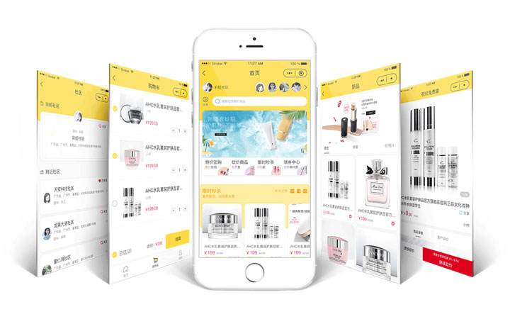 日用百货生活用品烟酒茶糖行业微信小程序公众号定制开发设计制作