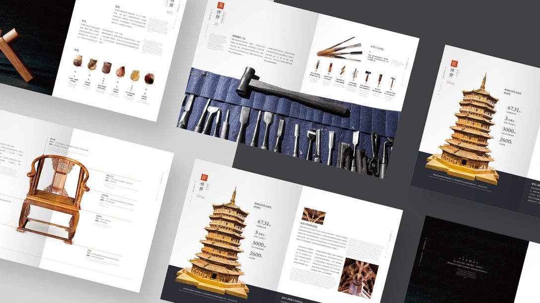 宣传单三折页设计单页设计海报设计餐饮行业折页设计文化教育折页