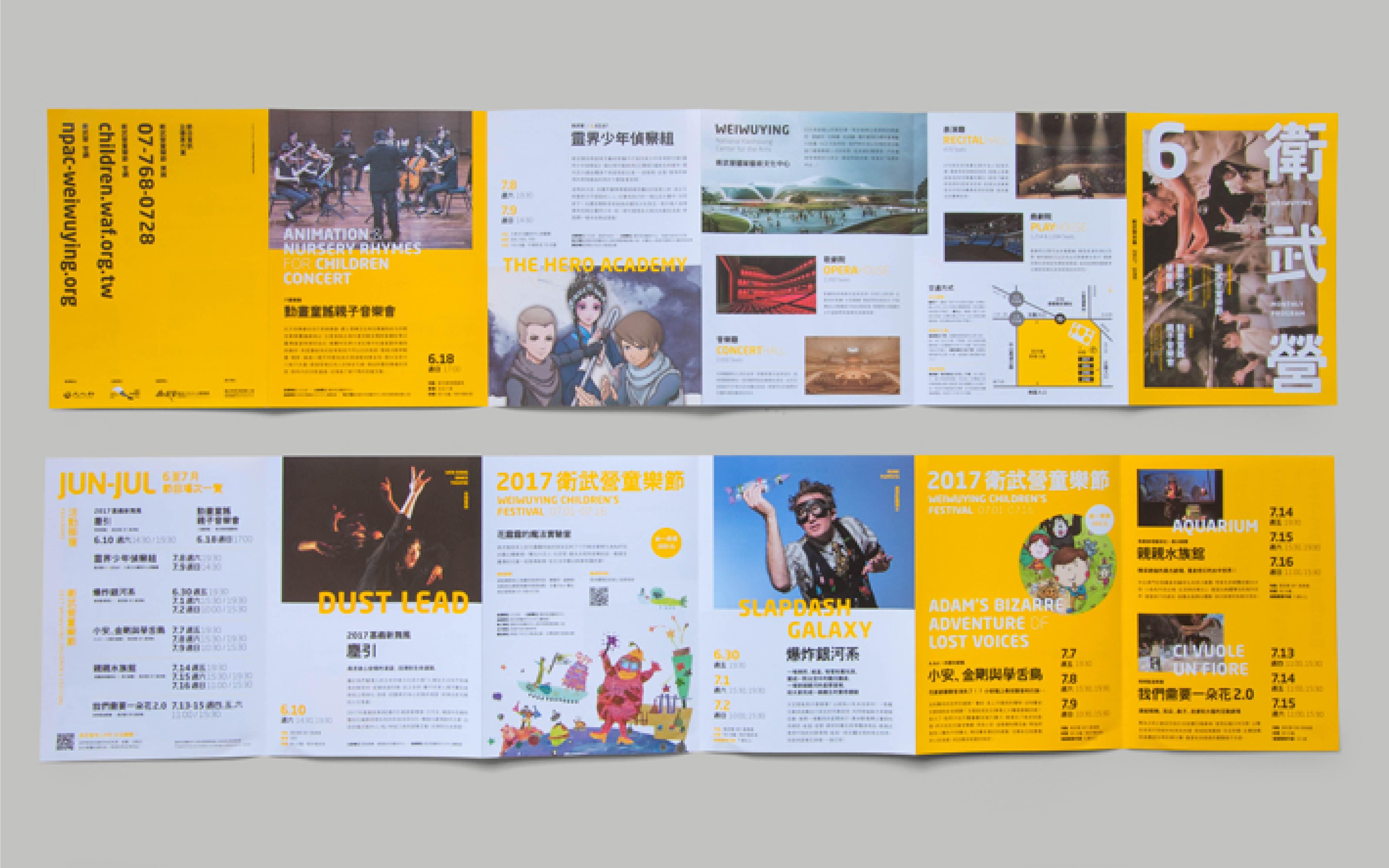楼盘展示会展招商政府宣传教育培训业务演示商务合作宣传册设计