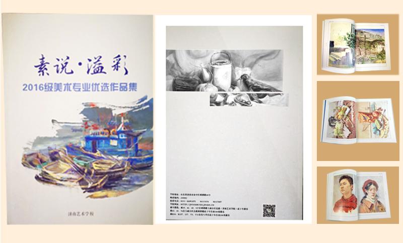 企业画册产品手册宣传册设计公司画册书籍宣传品折页设计画册排版