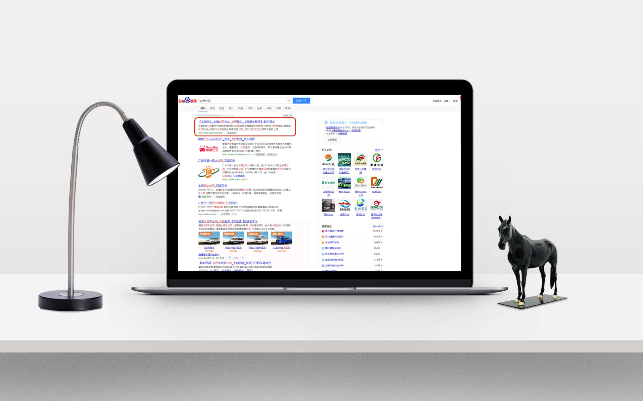 SEO优化/企业网站优化/关键词排名/百度推广/搜索引擎优化