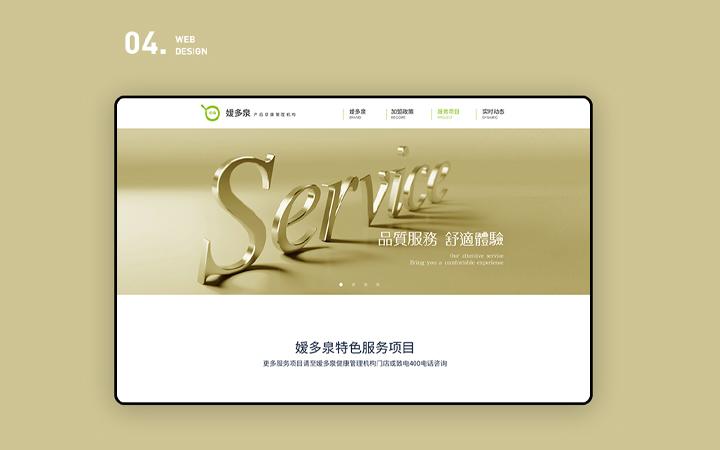 企业公司手机门户网站官网建设定制二次开发建站设计制作前端切图
