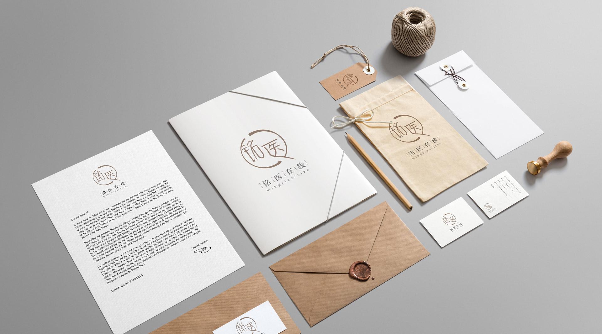 VI系统设计VI定制logo设计包装设计 品牌设计包装定制