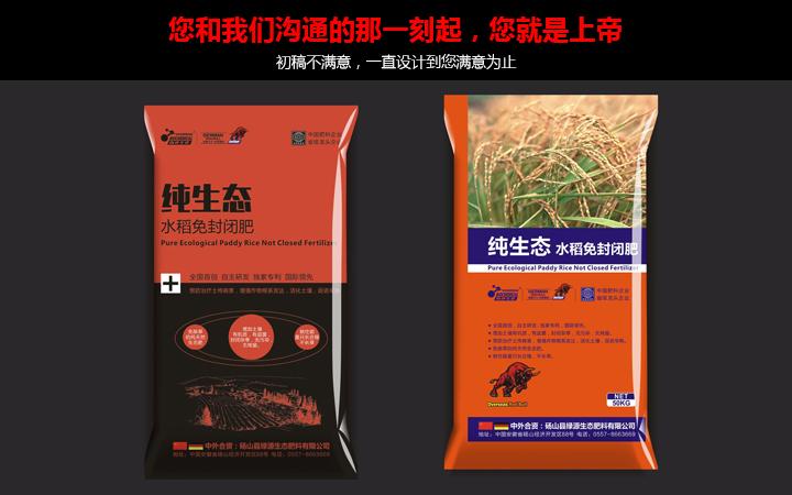 产品包装设计/化妆品食品包装/茶叶盒瓶贴礼盒包装袋包装箱设计