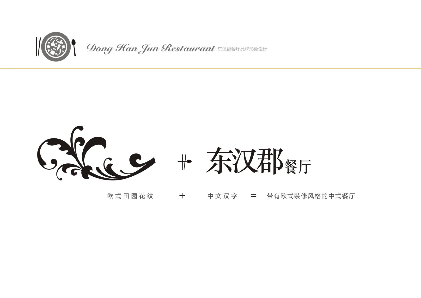【改变广告】视觉设计VI设计全套VIS设计企业VI