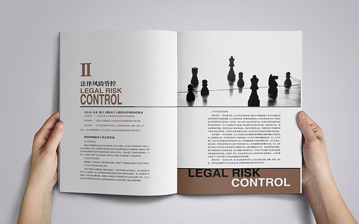 企业产品宣传册画册宣传品三折页招商手册说明书平面广告设计制作