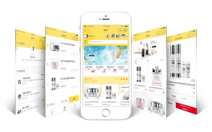 海外代购跨境电商电子商务协会行业微信小程序定制开发设计制作