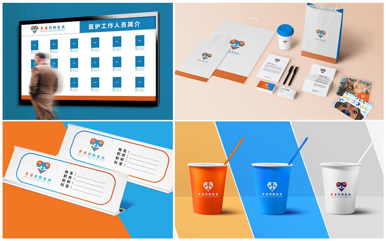 总监VI设计VIS设计旅游酒店建设品牌形象logo视觉导视系