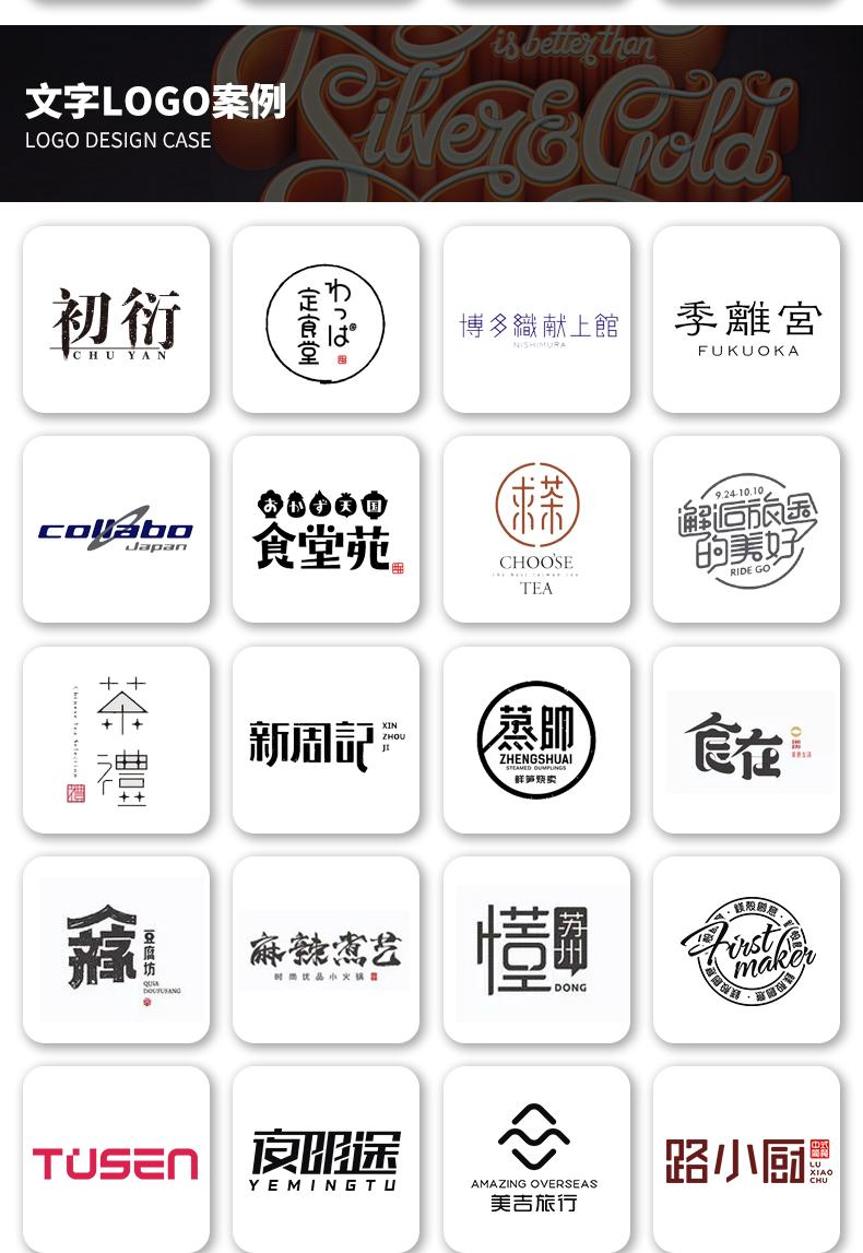 资深logo设计图标设计标志设计商标设计品牌设计平面设计