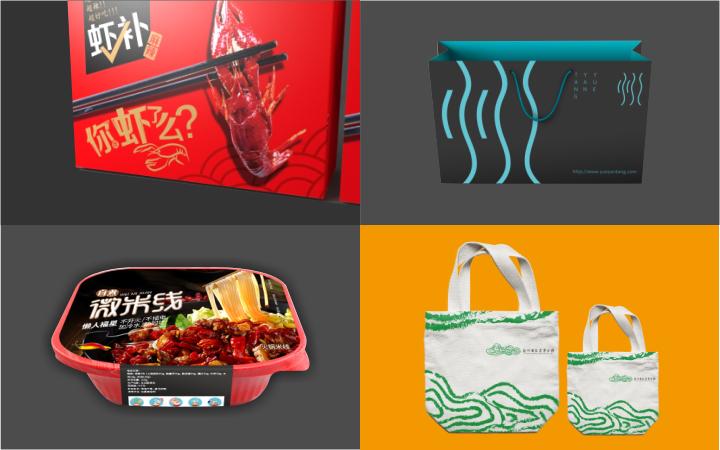 包装设计食品包装礼盒设计水果包装茶叶包装大米包装快消品包装