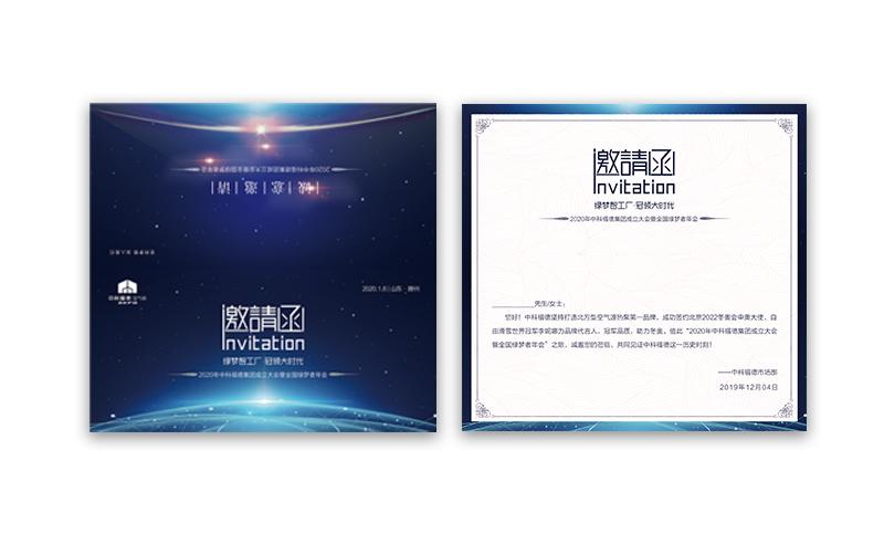 产品画册折页菜单设计宣传册设计三折页设计活动宣传页