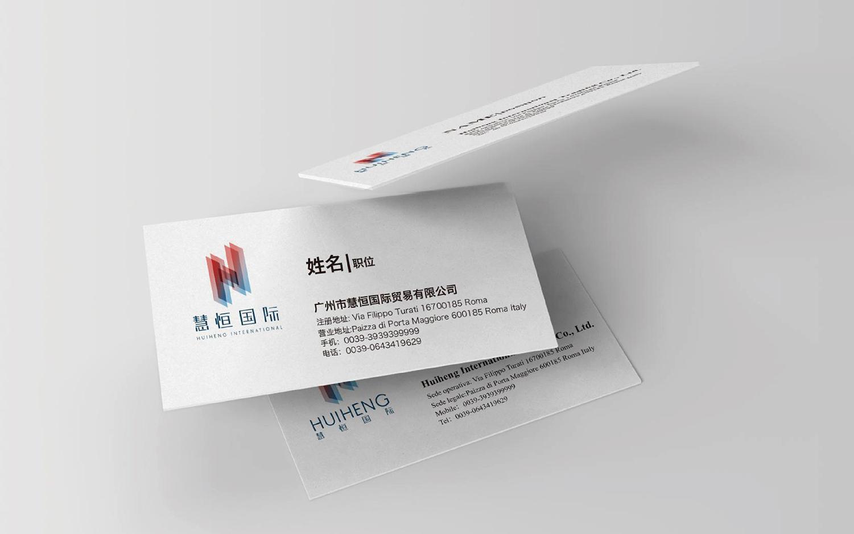 名片设计金融保险咨询中介快递医院酒店美容KTV建材工厂零售