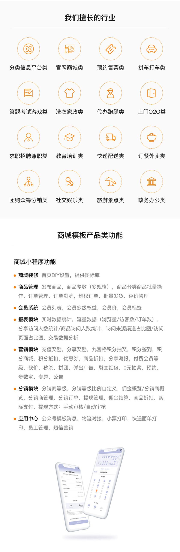 _混合app开发制作解决方案网页面定制移动安卓应用源码论坛系统3
