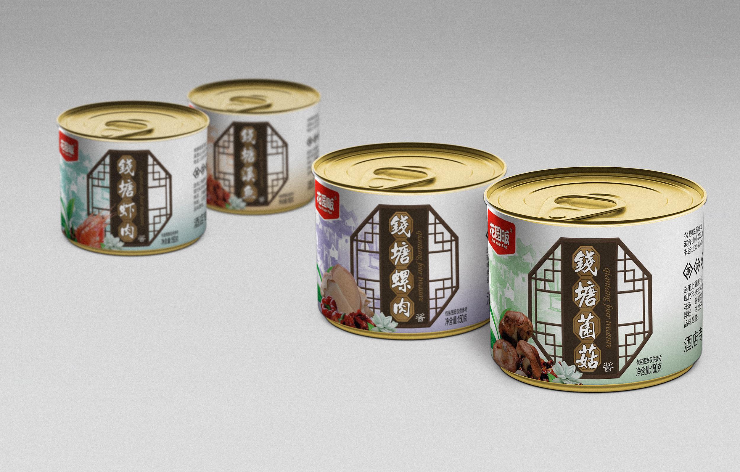 包装设计礼品包装盒包装袋瓶贴茶叶白红酒食品饮料产品礼盒包装