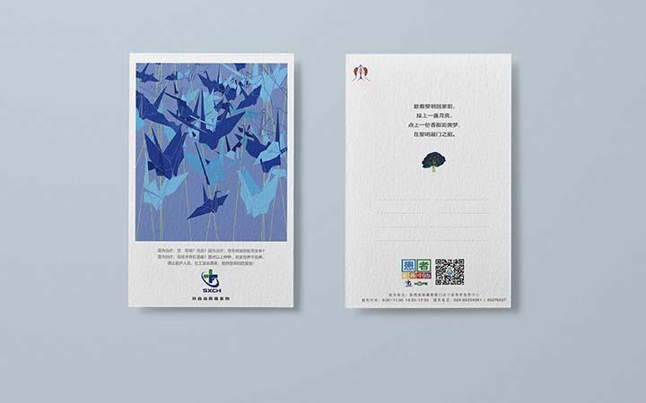 游戏/餐饮/娱乐/旅游VI设计专属定制全套vi视觉系统设计