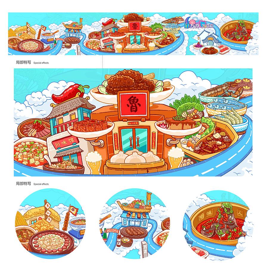 矢量商业插图插画设计原创手绘设计商标图案插画创意插图画设计