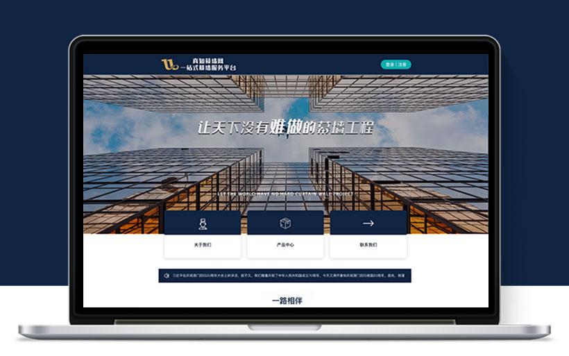 网站开发/网站建设/网站定制/企业网站/高端网站/低端网站