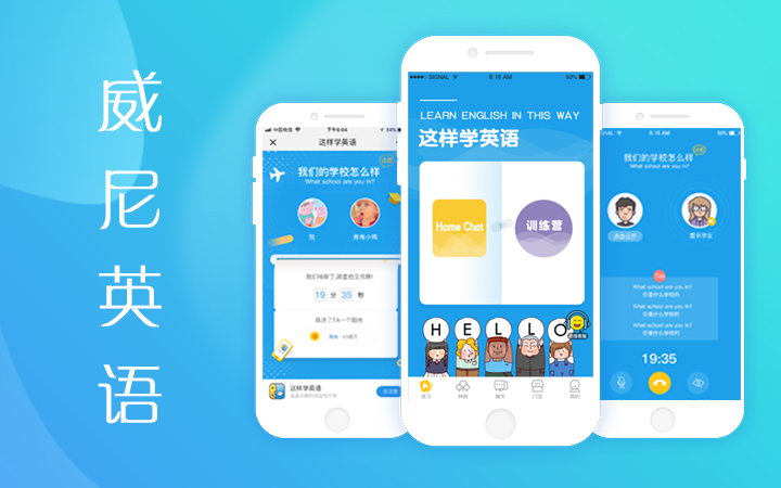 app开发商城社交教育APP开发app定制外卖电商app