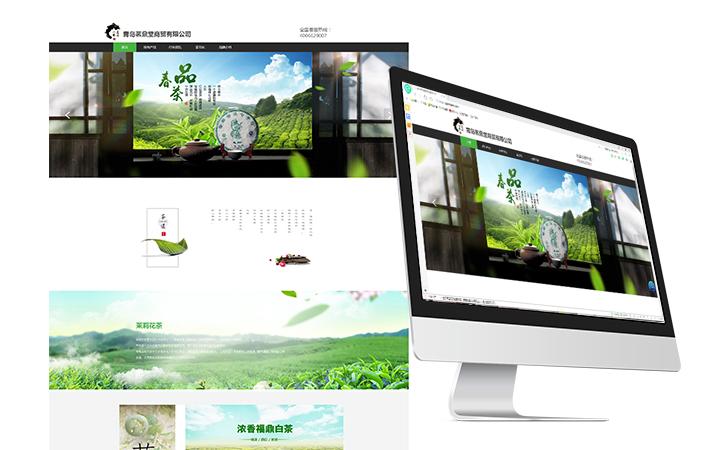 企业网站定制开发/网站建设/企业网站制作/公司官网定制开发