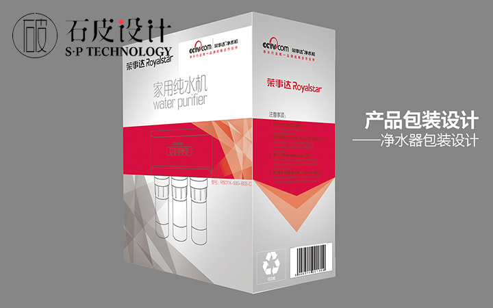 立体3D创意造型包装设计三维塑料金属木材陶瓷材质料包装盒设计