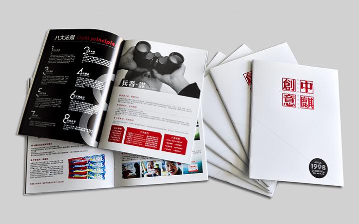 家具行业产品活动会展会招商地产酒店科技企业公司宣传册画册设计