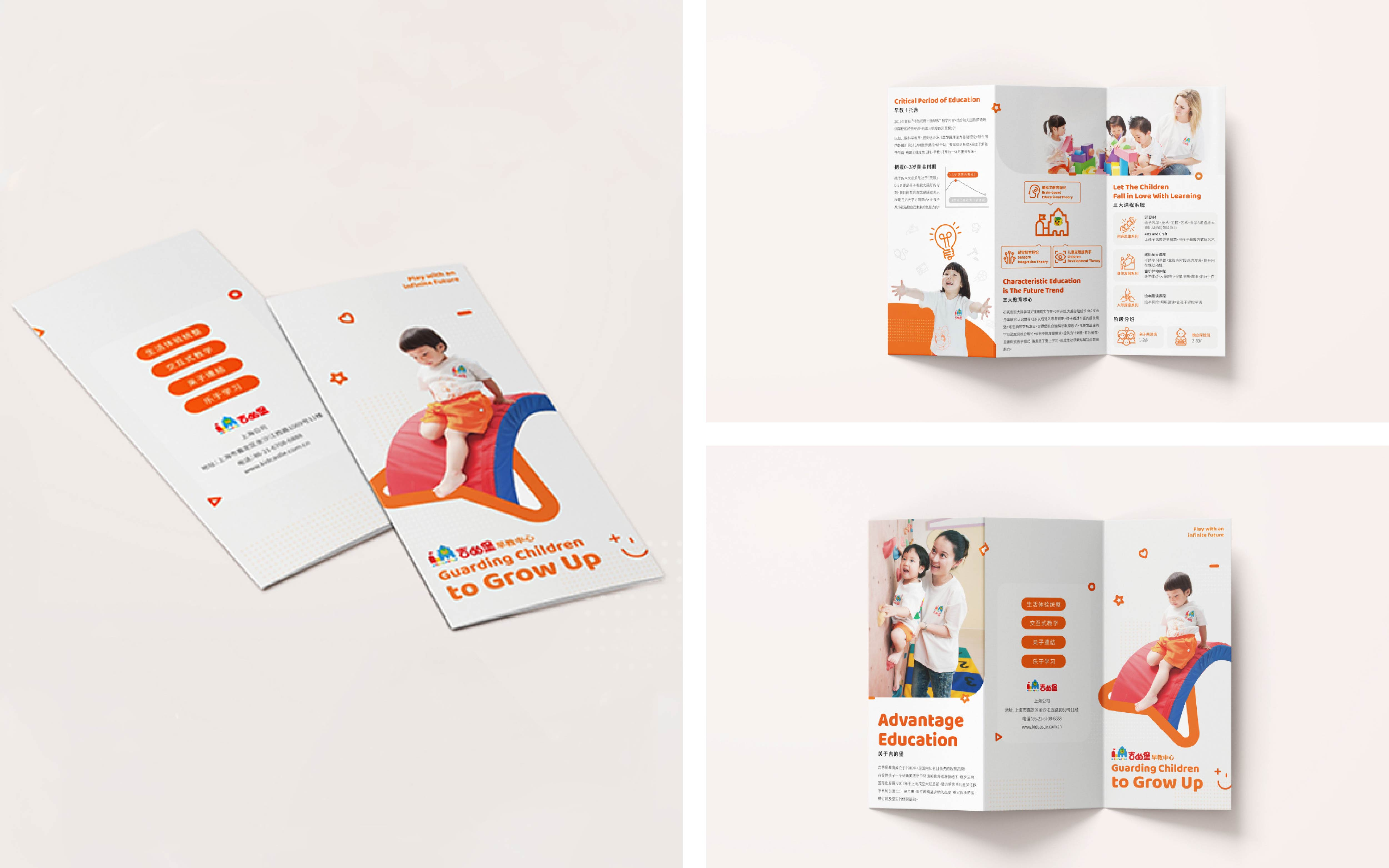高级DM传单设计单页传单宣传设计零食百货原创新店开业活动促销