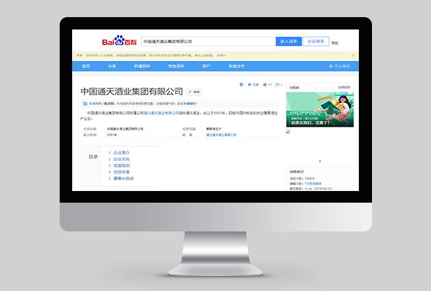 软文推广网络媒体曝光信息发布软文撰写发国外媒体广告发布投放