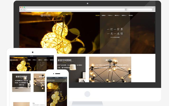 网站建设 网站设计 网页设计 网站制作 网页制作 深圳做网站