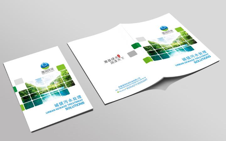画册平面广告展板海报产品图片排版企业宣传手册单页折页包装设计