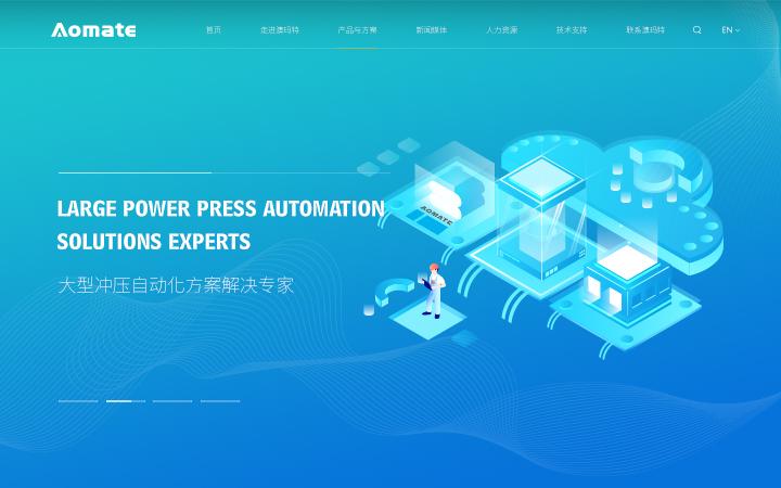 豪华企业网站建设定制开发网页制作手机网站html5网站设计