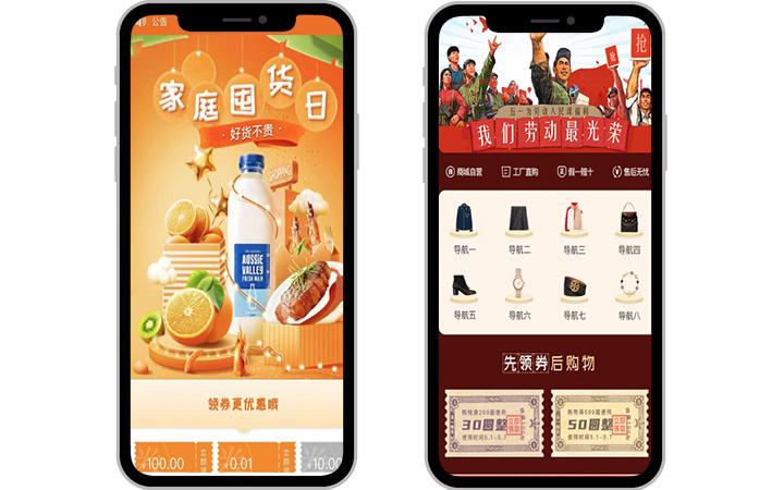 微信小程序开发微商城外卖团购门店小程序分销系统公众号