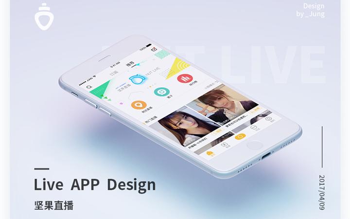 直播带货app/社交直播/直播PK/直播连麦/直播游戏/成品