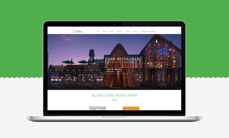 PHP网站定制 二次开发 改版升级 程序修改 bug修复