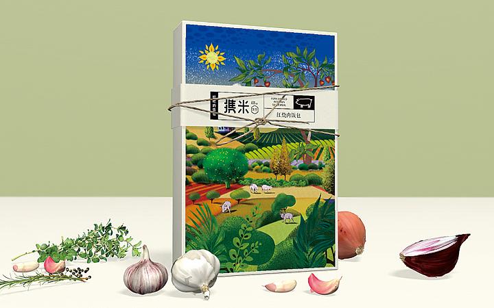 包装设计包装盒设计包装袋手提袋礼盒白酒易拉宝食品茶叶化妆品