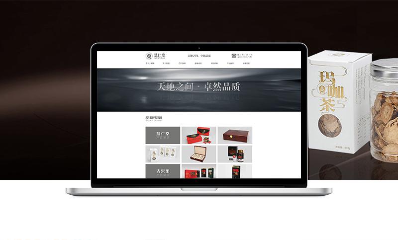 企业网站建设网站设计开发企业官网开发网页设计制作网站开发