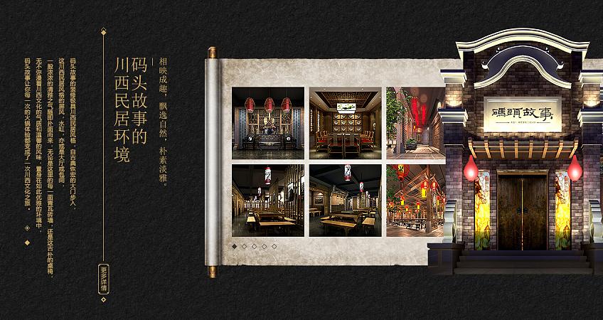 vi设计公司企业VI系统全套设计酒店餐饮食品形象VIS设计