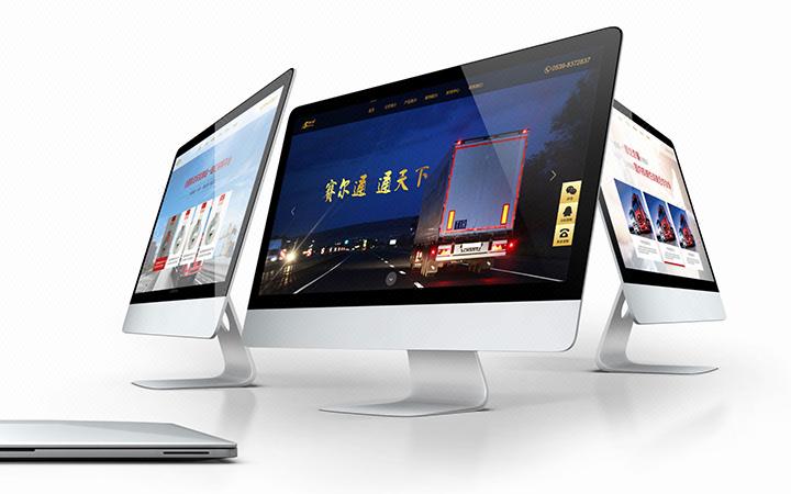 网站建设企业建站官网定制展示网站营销适应性手机网站定制开发