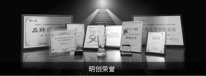 微信小程序_小程序微信小程序小程序开发小程序定制小程序商城4