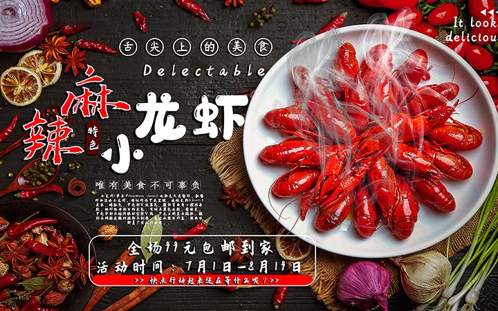 企业画册设计宣传品食品公司简介产品科技封面说明书招商创意手册