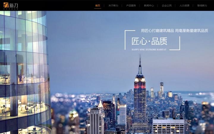 外贸网站建设海外中英文H5网站开发商城html自适应网站