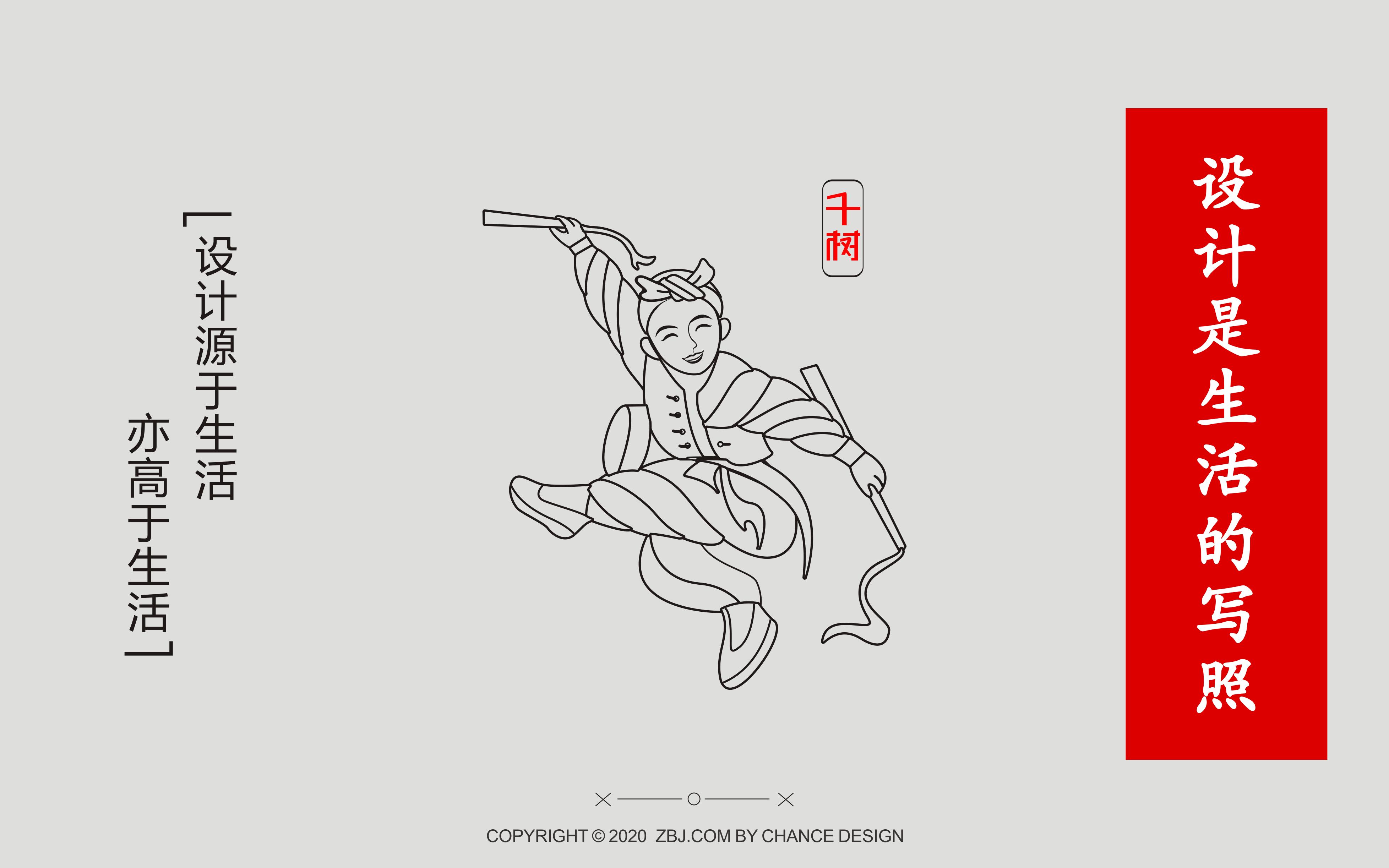 千树logo设计商标起名注册VI包装画册卡通形象公司品牌设计