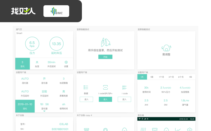 网站UI设计/网站界面设计/平台界面设计/网站动效插画设计