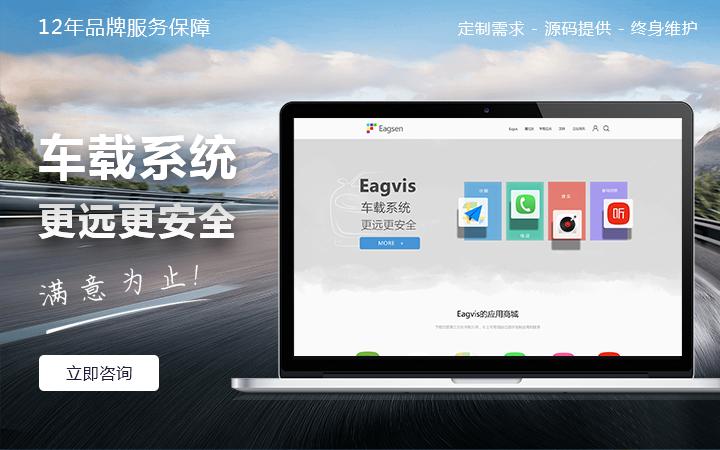 企业网站建设 网站定制开发 网站制作 网站设计 响应式科威鲸