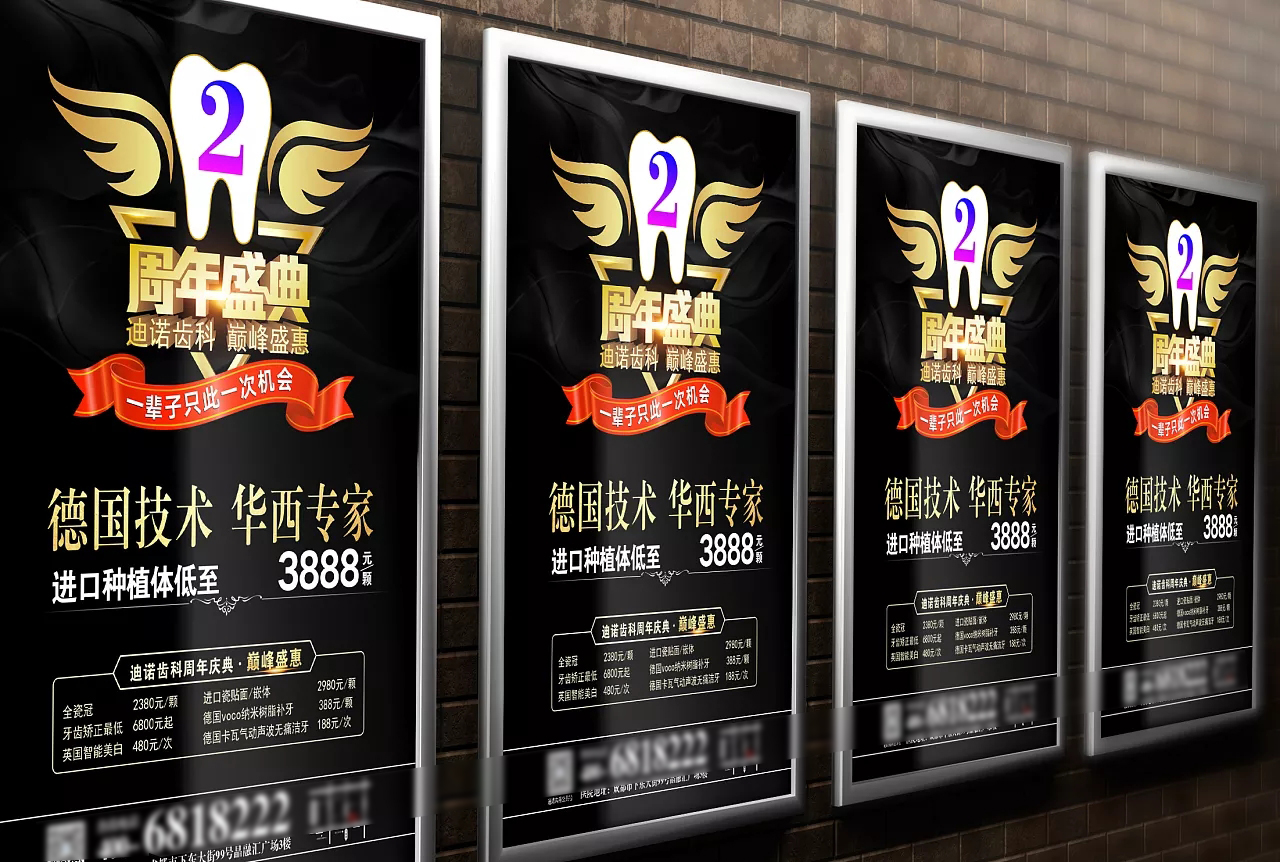 灯箱广告设计路牌公交车站地铁社区通道路灯灯箱公司招牌设计
